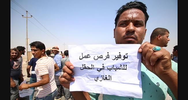 Irak protestolarda 53 kişinin yaralandığını açıkladı
