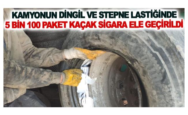 Kamyonun dingil ve stepne lastiğinde 5 bin 100 paket kaçak sigara ele geçirildi