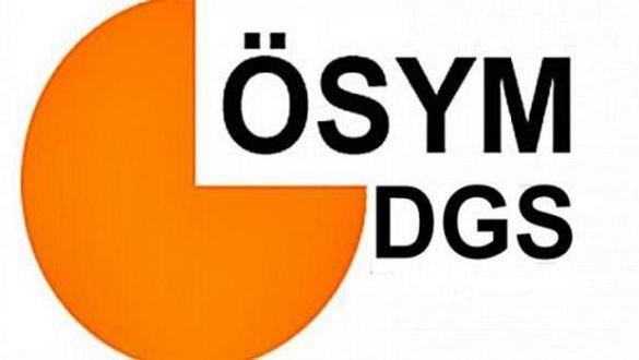 DGS 2015 sınavda flaş gelişme, sonuçları açıklandı!sonuc.osym.gov.tr'den öğren