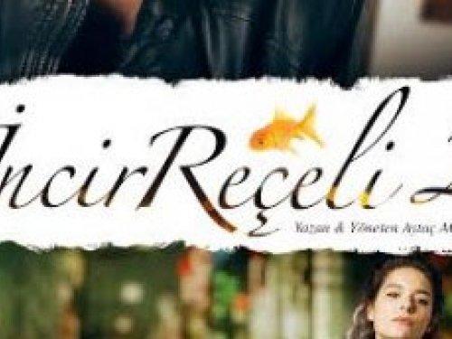 İncir Reçeli 2 filminin fragmanını izle